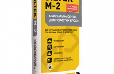 Клей для газобетону SILTEK М-2